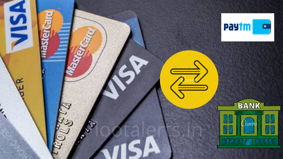 How to transfer money from Credit Card to Bank for Free