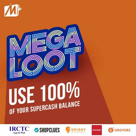 [ New Trick ] Get Mobikwik SuperCash by Buying Amazon or Flipkart Gift Voucher for Mobikwik Swiggy SuperCash Offer